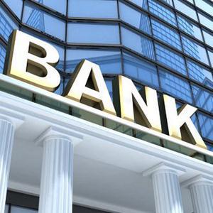 Банки Ферзиково
