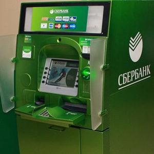 Банкоматы Ферзиково