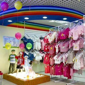 Детские магазины Ферзиково