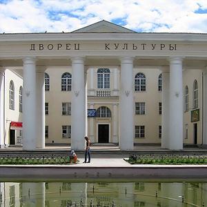 Дворцы и дома культуры Ферзиково