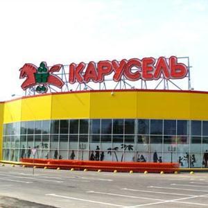 Гипермаркеты Ферзиково