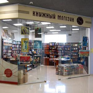 Книжные магазины Ферзиково