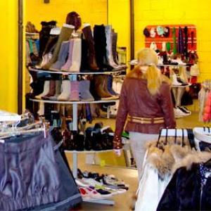 Магазины одежды и обуви Ферзиково