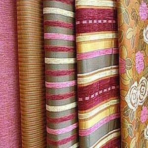 Магазины ткани Ферзиково