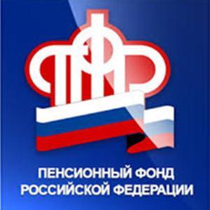 Пенсионные фонды Ферзиково