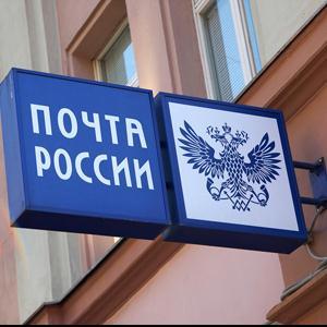 Почта, телеграф Ферзиково