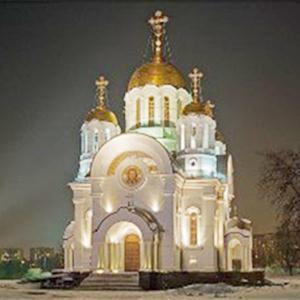 Религиозные учреждения Ферзиково