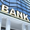 Банки в Ферзиково