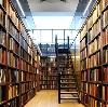 Библиотеки в Ферзиково