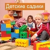 Детские сады в Ферзиково