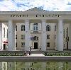 Дворцы и дома культуры в Ферзиково