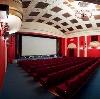 Кинотеатры в Ферзиково