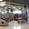 Книжные магазины в Ферзиково