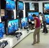 Магазины электроники в Ферзиково