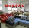 Магазины мебели в Ферзиково
