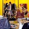 Магазины одежды и обуви в Ферзиково