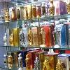 Парфюмерные магазины в Ферзиково
