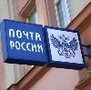 Почта, телеграф в Ферзиково