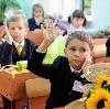 Школы в Ферзиково