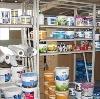 Строительные магазины в Ферзиково