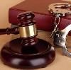 Суды в Ферзиково