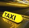Такси в Ферзиково