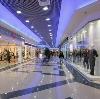 Торговые центры в Ферзиково