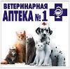 Ветеринарные аптеки в Ферзиково