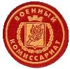 Военкоматы, комиссариаты в Ферзиково