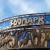 Зоопарки в Ферзиково