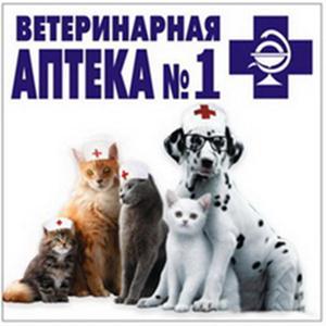 Ветеринарные аптеки Ферзиково